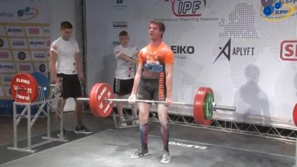 European Junior Powerlifting Championship